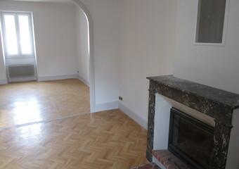Location Maison 4 pièces 101m² Ceaulmont (36200) - Photo 1