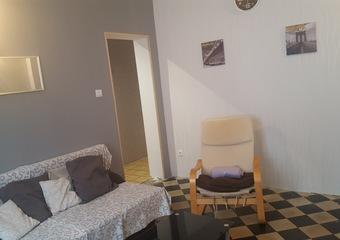 Vente Maison 4 pièces Sin-le-Noble (59450) - Photo 1