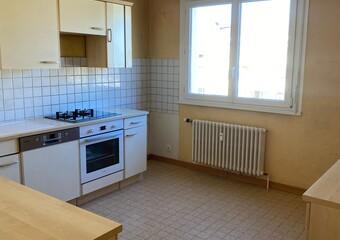 Vente Appartement 3 pièces 74m² Annemasse (74100) - Photo 1