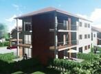 Vente Appartement 3 pièces 69m² Le Pin (38730) - Photo 4