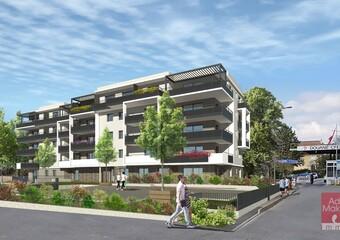 Vente Appartement 3 pièces 64m² Collonges-sous-Salève (74160) - Photo 1