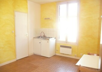 Location Appartement 1 pièce 20m² Grenoble (38000) - Photo 1