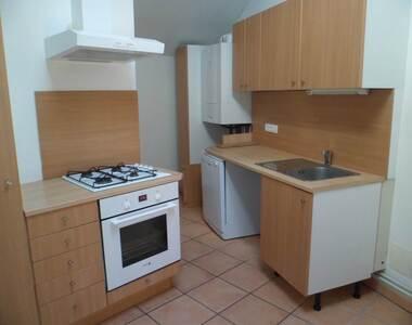 Location Appartement 5 pièces 75m² Jonage (69330) - photo