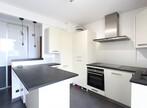 Location Appartement 4 pièces 68m² Saint-Martin-d'Hères (38400) - Photo 2