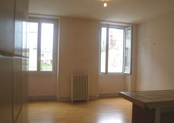 Location Appartement 3 pièces 55m² Rives (38140) - photo