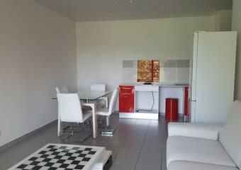 Location Appartement 1 pièce 33m² Remire-Montjoly (97354) - photo