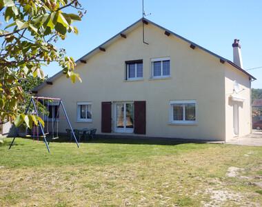 Vente Maison 8 pièces 210m² 8 KM EGREVILLE - photo