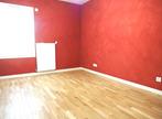 Vente Appartement 4 pièces 81m² La Tronche (38700) - Photo 14
