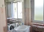 Sale House 5 rooms 115m² Samatan (32130) - Photo 7