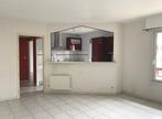 Location Appartement 2 pièces 45m² Brive-la-Gaillarde (19100) - Photo 4