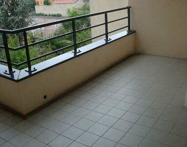 Location Appartement 3 pièces 63m² Lyon 08 (69008) - photo