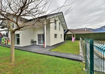 Vente Maison 5 pièces 162m² Saint Pierre en Faucigny - Photo 1