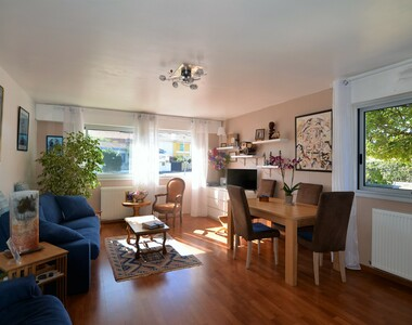 Vente Appartement 2 pièces 52m² Arcachon (33120) - photo