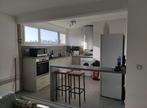 Vente Appartement 2 pièces 42m² Le Havre (76600) - Photo 2