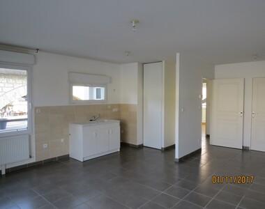 Vente Appartement 3 pièces 60m² Voiron (38500) - photo