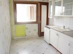 Sale Apartment 4 rooms 91m² Saint-Égrève (38120) - Photo 4