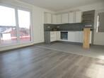 Location Appartement 3 pièces 65m² Rixheim (68170) - Photo 2