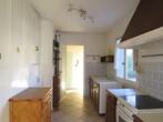 Vente Maison 9 pièces 155m² Meylan (38240) - Photo 5
