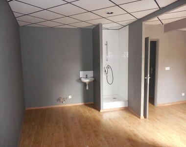 Location Local commercial Villard-Bonnot (38190) - photo
