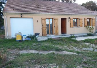 Vente Maison 4 pièces 82m² 5 KM SUD EGREVILLE - Photo 1