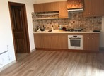 Location Appartement 2 pièces 55m² Thel (69470) - Photo 1