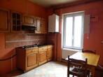 Vente Maison 3 pièces 63m² Oullins (69600) - Photo 5