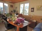 Vente Maison 7 pièces 122m² Barisis (02700) - Photo 3