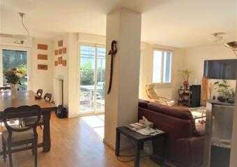 Vente Maison 7 pièces 151m² Nantes (44300) - Photo 1