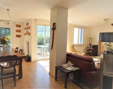 Vente Maison 7 pièces 151m² Nantes (44300) - photo