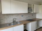 Renting Apartment 4 rooms 88m² Pau (64000) - Photo 1