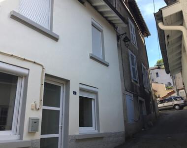 Vente Maison 4 pièces 100m² 26190 ST NAZAIRE EN ROYANS - photo
