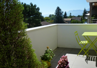 Vente Appartement 3 pièces 65m² Saint-Ismier (38330) - Photo 1