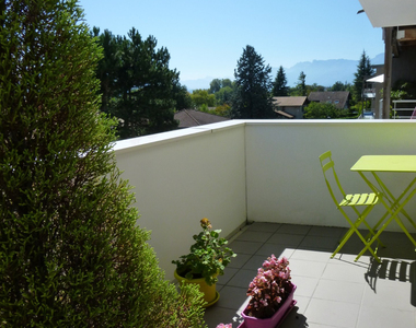 Vente Appartement 3 pièces 65m² Saint-Ismier (38330) - photo