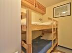 Vente Appartement 30m² Saint-Pancrace (73300) - Photo 6