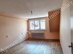 Vente Maison 6 pièces 131m² Larche (04530) - Photo 14