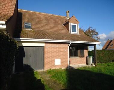 Vente Maison 5 pièces 90m² Oye-Plage (62215) - photo