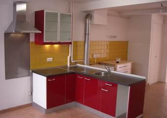 Location Maison 3 pièces 95m² Châteauneuf-sur-Isère (26300) - Photo 1