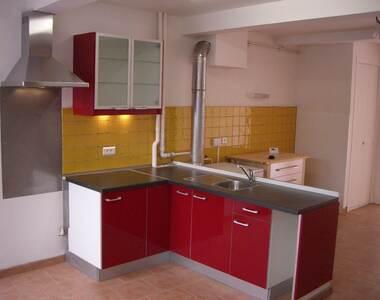 Location Maison 3 pièces 95m² Châteauneuf-sur-Isère (26300) - photo