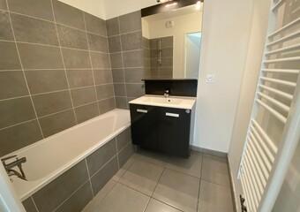 Vente Appartement 3 pièces 57m² Saint-Priest (69800) - Photo 1