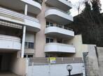 Location Appartement 2 pièces 53m² Saint-Martin-le-Vinoux (38950) - Photo 13
