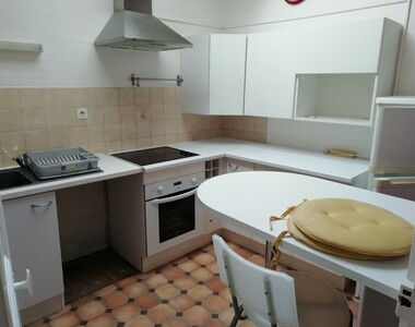 Location Appartement 3 pièces 56m² Chauny (02300) - photo