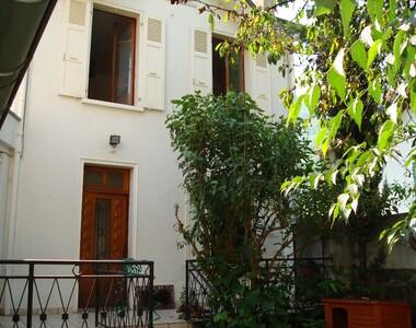 Location Maison 3 pièces 64m² Grenoble (38100) - photo