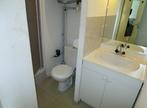 Location Appartement 1 pièce 18m² Grenoble (38100) - Photo 7