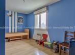 Vente Maison 5 pièces 110m² Esserts-Blay (73540) - Photo 7