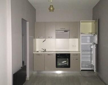 Location Appartement 2 pièces 44m² Metz (57000) - photo