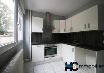 Vente Appartement 2 pièces 45m² Chalon-sur-Saône (71100) - photo