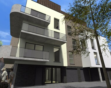 Vente Appartement Chauny (02300) - photo
