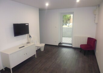 Location Appartement 1 pièce 20m² Vichy (03200) - Photo 1