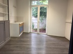 Vente Maison 170m² Le Passage (47520) - Photo 2