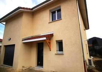 Location Maison 5 pièces 111m² Voiron (38500) - Photo 1